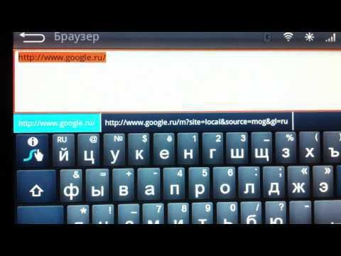 Обзор Huawei SmaKit S7 - телефон, клавиатура