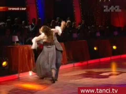 Танцы со звездами №3