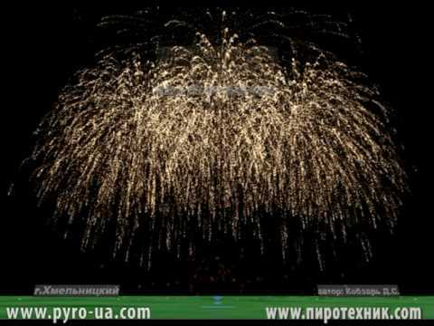 Спецпроект №2 черная дыра 3D fireworks puromusical scenarios