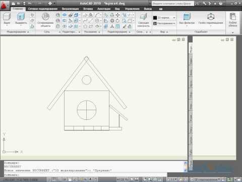 Режим 3D проектирования