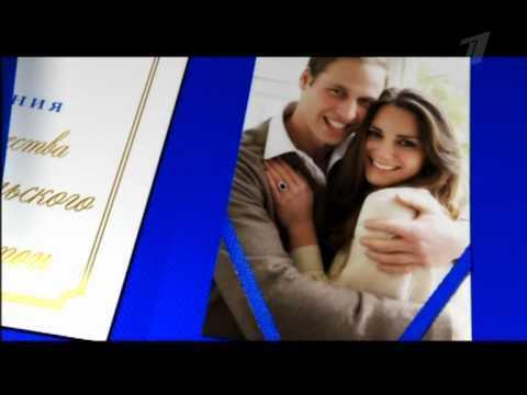 Свадьба принца Уильяма и Кейт Миддлтон. Анонс на ОРТ
