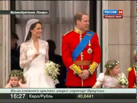 Королевская свадьба : Поцелуй на балконе.