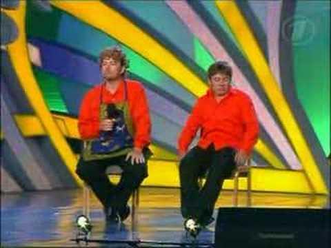 Уральские Пельмени Юрмала-2005