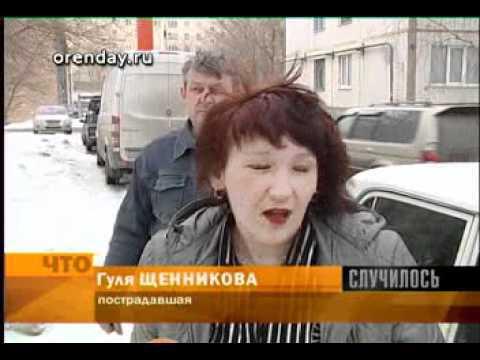 Дорожные войны в Оренбурге