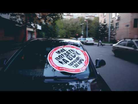 by zaRRubin 76 - стоп хам - эрик и рома жиган (полная версия)