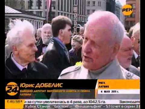 День восстановления независимости Латвии