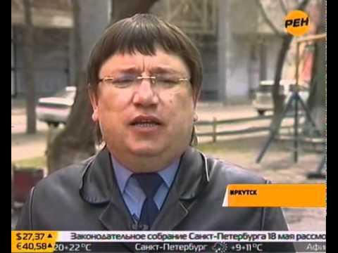 Ограбление автомобиля почты россии