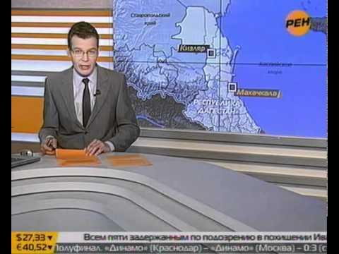 Происшествие в Дагестане