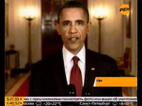 Фотографии убитого Усамы Бен Ладена