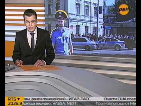 Ночное происшествие в центре москвы