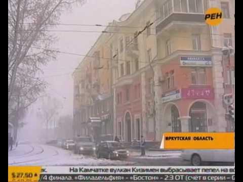 Вторая волна непогоды в Иркутской области