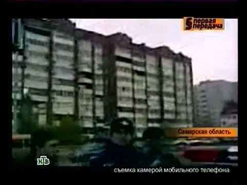 Разбор НТВ  Незаконное задержание, доставление