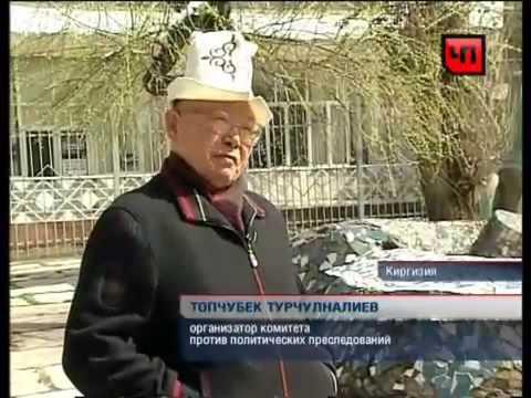 Максим Бакиев репортаж НТВ