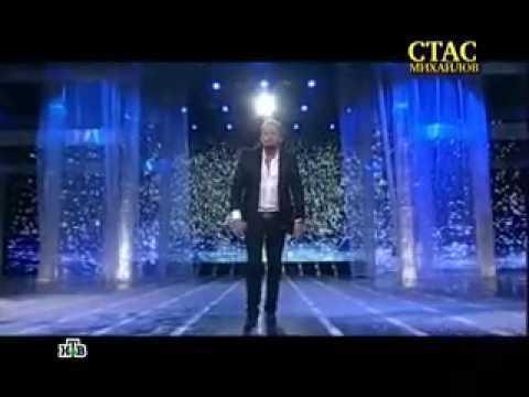 Бенефис Стаса Михайлова на НТВ