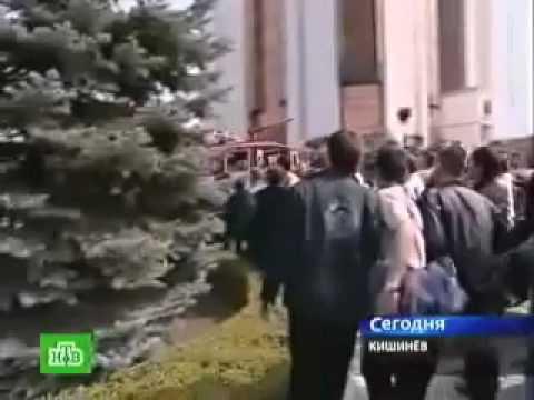 Погром, Беспорядок, Кишинёв (07.04.09) (НТВ)