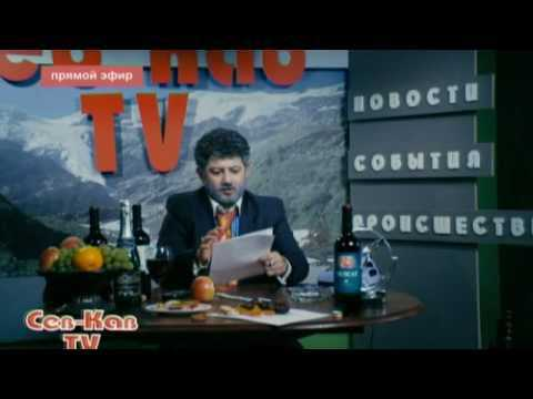 Наша RUSSIA: серия 9, сезон 5