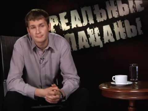 Реальные пацаны, серия №10