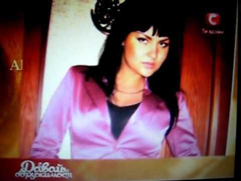 Анжелина Лиевcкая на СТБ в программе Давай Поженимся